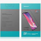 Захисне скло Nillkin (CP+PRO) для Samsung Galaxy A52 5G, фото 4
