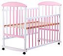 Кровать Наталка ОБР  ольха бело-розовая, фото 2