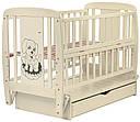 Ліжко Babyroom Собачка маятник, ящик, відкидний пліч DSMYO-3 бук слонова кістка, фото 4