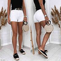 Білі шорти жіночі літні короткі облягаючі з стрейч джинса р-ри 26-30 арт. 6214