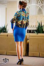 Платье костюм | Николь 1 lzn, фото 3