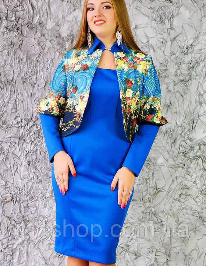 Платье костюм | Николь 1 lzn