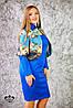 Платье костюм | Николь 1 lzn, фото 4