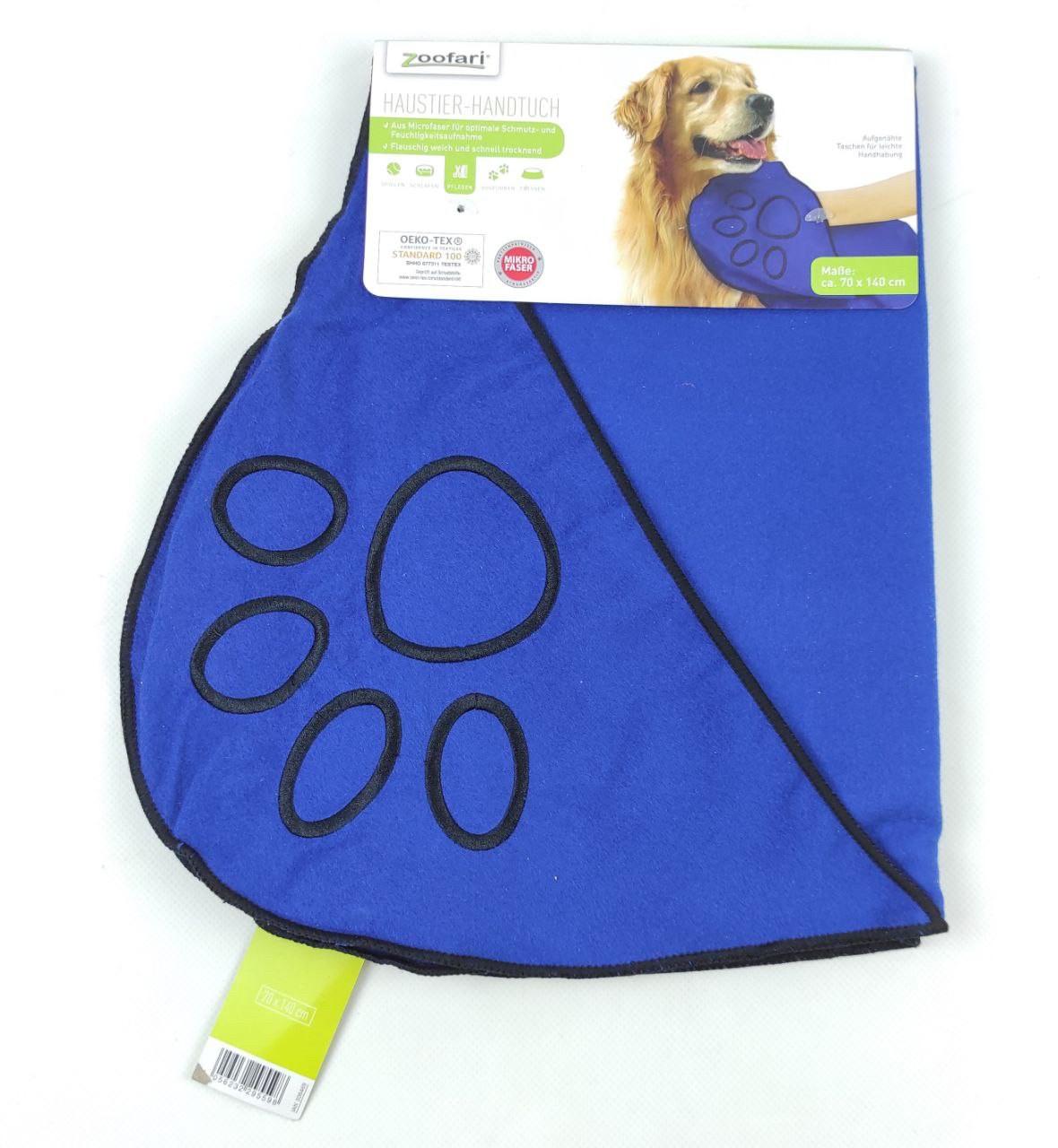 Рушник для собаки Zoofari