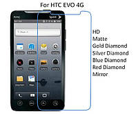 Защитная пленка для HTC EVO Shift 4G матовая
