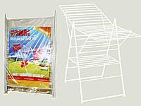 Сушка для одежды раскладная (Kombi)