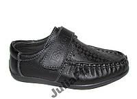 Детские туфли B&G №К8998, фото 1