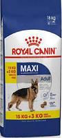 Royal Canin Maxi Adult для собак крупных пород 15 кг+3 кг в ПОДАРОК!!! (До 31,07)