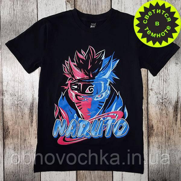 """Подростковая светящаяся футболка """"Наруто"""" рост 140-146"""