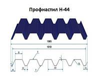 Профнастил H-44