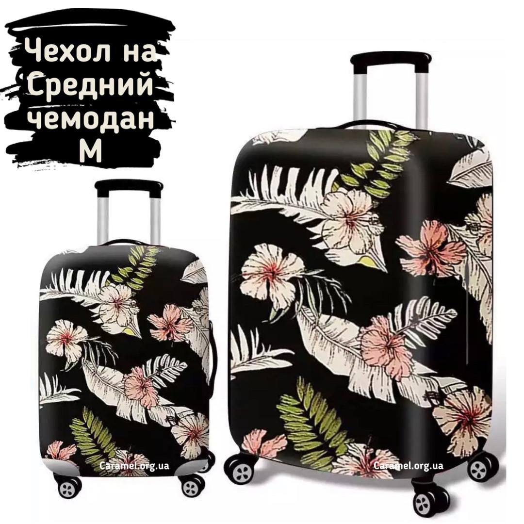 Чехол на средний чемодан с принтом цветы М черный