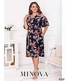 Ошатне жіноче плаття з квітковим принтом Софт Розмір 50 52 54 56 58 60 62 64 66 68 В наявності 5 кольорів, фото 5