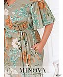 Ошатне жіноче плаття з квітковим принтом Софт Розмір 50 52 54 56 58 60 62 64 66 68 В наявності 5 кольорів, фото 7