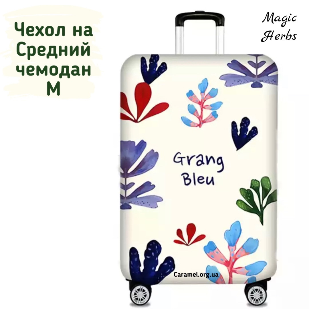 Білий чохол на середній валізу М з принтом трави