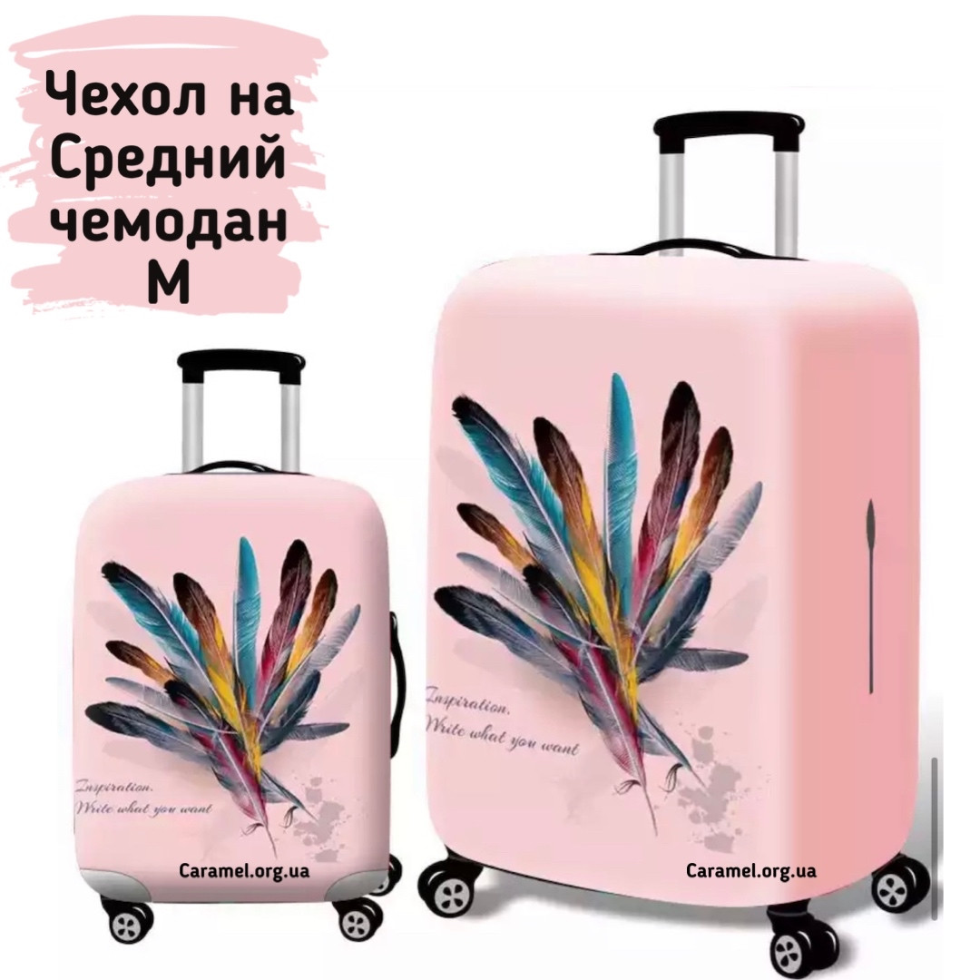 Чохол рожевий на середній валізу М з пір'я