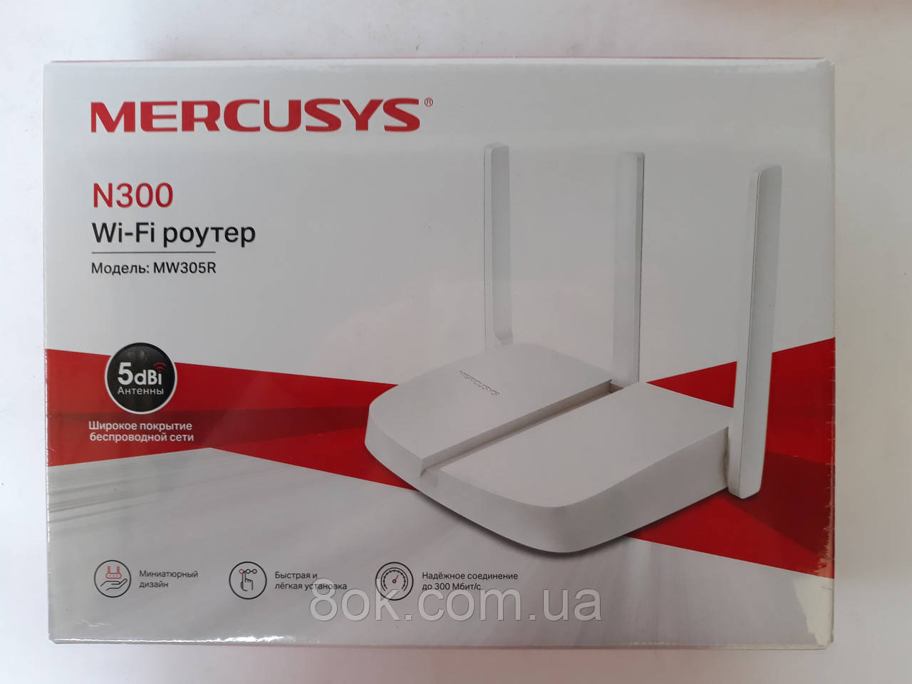 Wi-Fi роутер маршрутизатор Mercusys MW305R