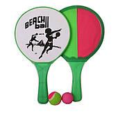 Набір для пляжного тенісу з липучкою (2 ракетки + 2 м'ячі)