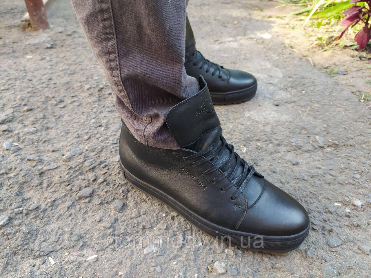 Ботинки зимние мужские черного цвета