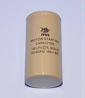 Конденсатор пусковой CD-60  100µF 300VAC 42*81мм  JYUL