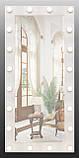 Ростовое зеркало с лампочками 1500х700 мм, фото 4