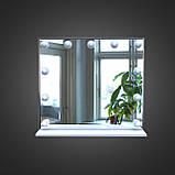 Гримерное ( визажное ) дзеркало з підсвічуванням 700х800мм, фото 3