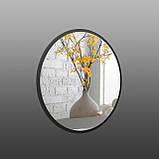 Круглое зеркало в цвете венге ( коричневый ) 1000 мм, фото 2