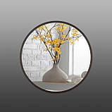 Круглое зеркало в цвете венге ( коричневый ) 1000 мм, фото 3