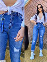 Стильні літні жіночі джинси рвані облягаючі завищена талія р-ри 48-54 арт. ат6105