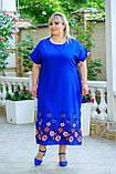 Сукня жіноча ошатне Батал (Арт. KL350/B/Electrician), фото 2