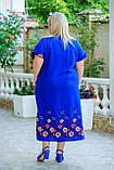 Сукня жіноча ошатне Батал (Арт. KL350/B/Electrician), фото 3