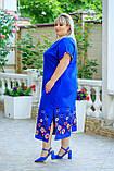 Сукня жіноча ошатне Батал (Арт. KL350/B/Electrician), фото 4