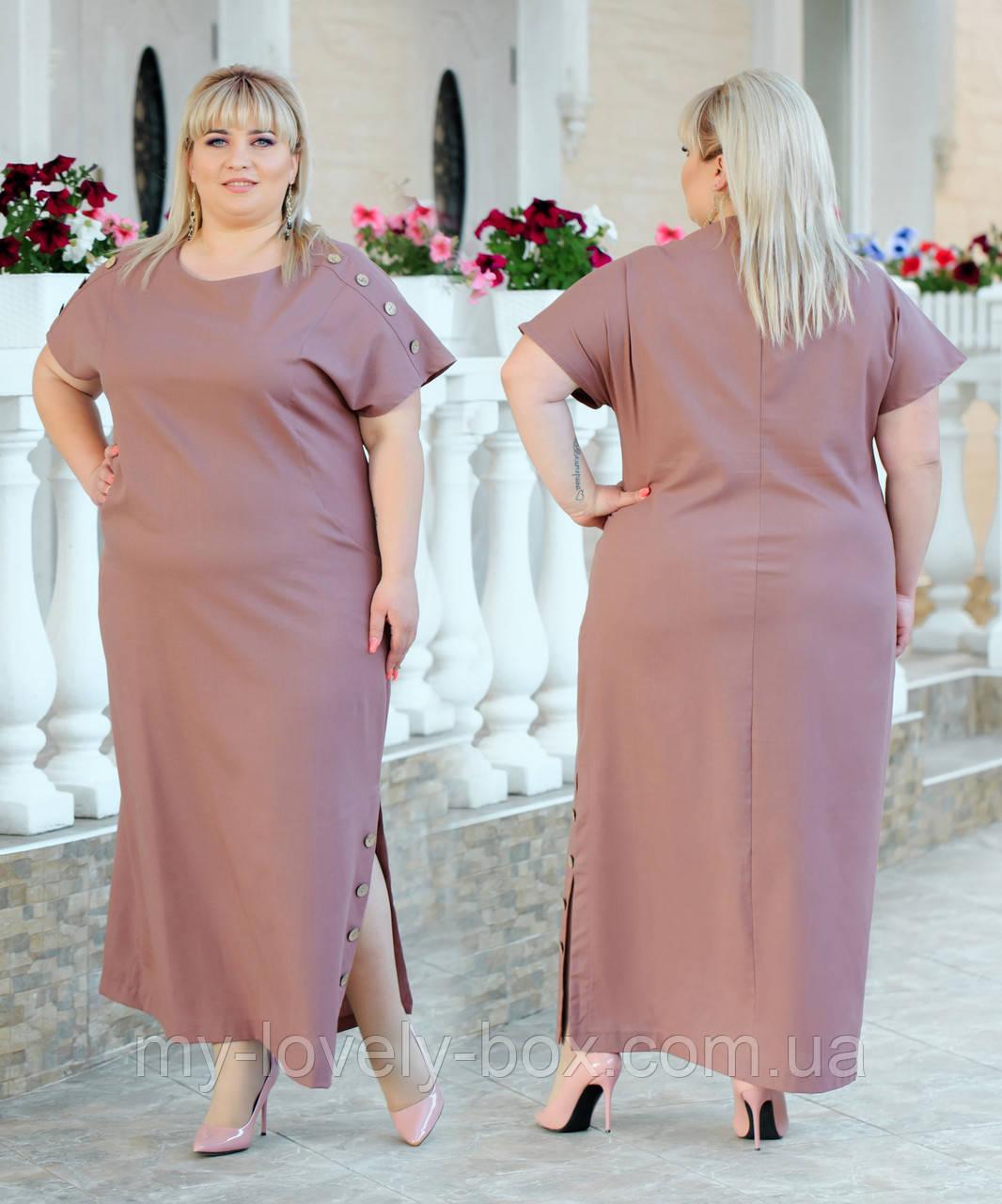 Сукня жіноча ошатне Батал (Арт. KL351/B/Chocolate)