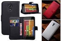 Чехол-бумажник для Motorola Moto G2 XT1063 XT1068 XT1069