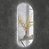 Зеркало с led подсветкой 1260х560 мм, фото 2