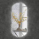Зеркало с led подсветкой 1260х560 мм, фото 3