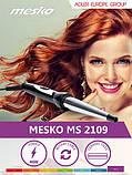 Плойка Mesko MS 2109, фото 6