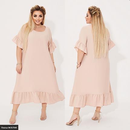 Літнє плаття батал з натуральної тканини у великому розмірі Розміри: 48-50, 52-54, 56-58, 60-62, 64-66, фото 2