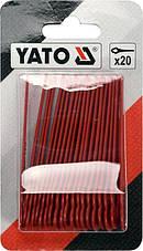 Триммер для травы 2 в 1 YATO YT-85015 головка с ножами + головка с леской, фото 3