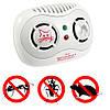 Ультразвуковий відлякувач мишей AR 166В електронний відлякувач гризунів та комах