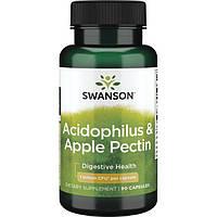 Ацидофил и яблочный пектин, Acidophilus & Apple Pectin, Swanson, 90 капсул