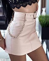 Шкіряна коротка спідниця-шорти міні облягає ефектна р-ри 42-46 арт. 1175