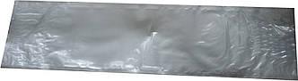 Вакуумный термоусадочный пакет 390*100 мм