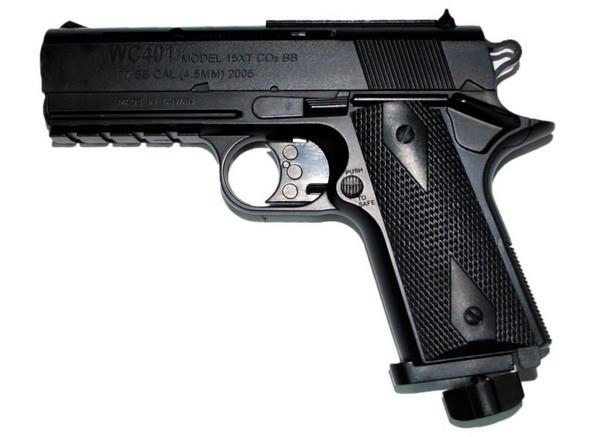 Пістолет KWC 4-401