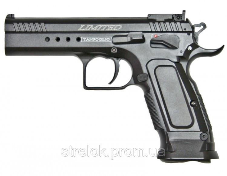 Пистолет KWC TANFOGLIO LIMITED (KMB88AHN) BLOWBACK