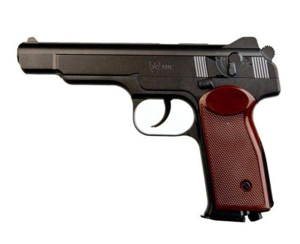Пистолет Umarex aps