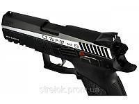 Пистолет ASG CZ 75 P-07 Blowback вставка никель