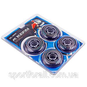 Колеса для роликових ковзанів (4шт) KEPAI SK-0800 (колесо PU, р-р 80х24мм, без підшипників)