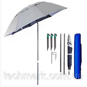 Зонт пляжный садовый с клапаном антиветер и наклоном 1,8 м, (с треногой, колышками и веревкой) UF-защита