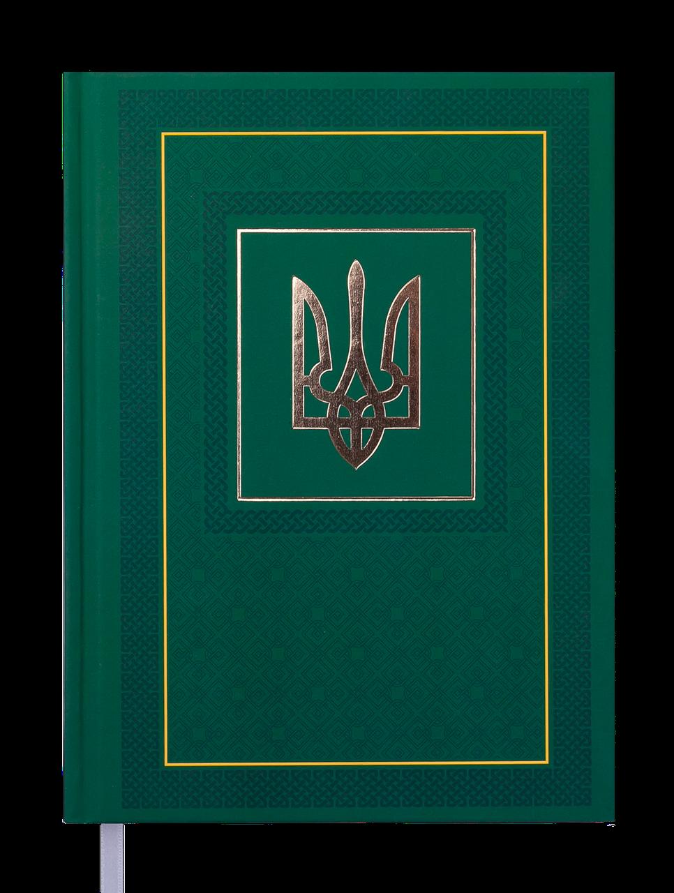 Щоденник недатований NATION, A5, зелений