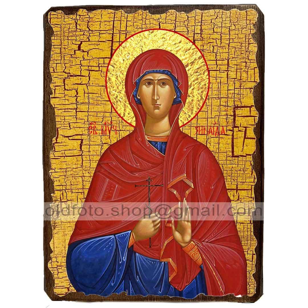 Ікона Зінаїда Тарсийская Мучениця ,ікона на дереві 130х170 мм